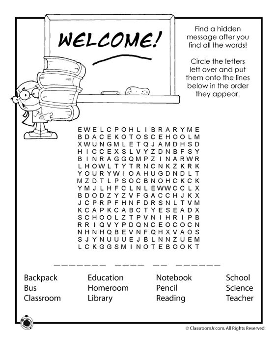 Back to School Worksheets Back to School Word Search