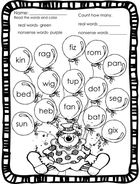 Nonsense words, Small group activities and Group