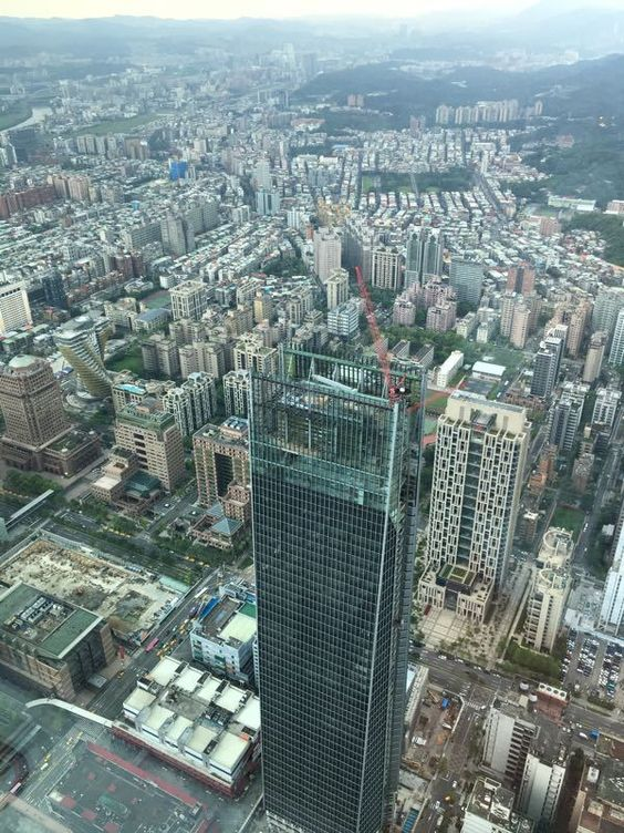 Looking down at the Nanshan Plaza from Taipei 101 Observatory
