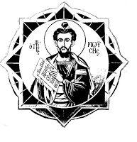 Orthodox Christian Education: Teaching 10 Commandments