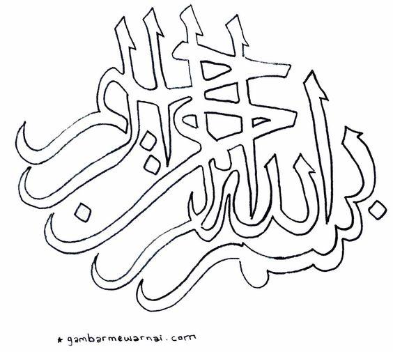 Belajar Kaligrafi Arab