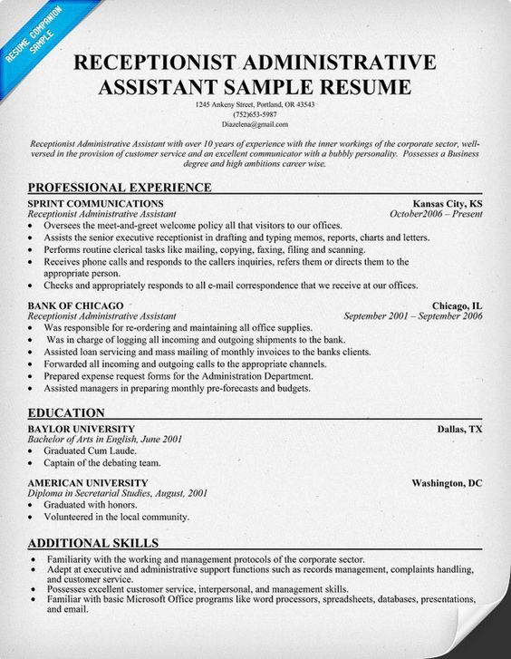 receptionist duties and responsibilities for resume