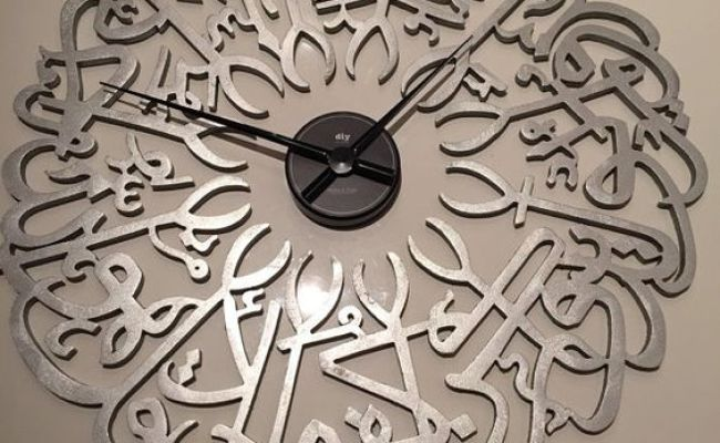 Wooden Surah Ikhlas Wall Clock Modern Islamic Clock