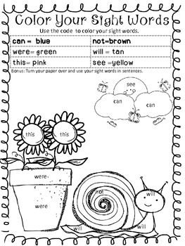 Sight words, Words and Coloring pages on Pinterest