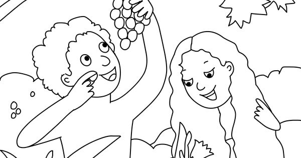 Creation memory verse coloring sheet from the Creation