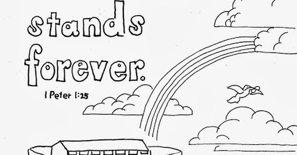 A free coloring page for the Bible verse 1 peter 1:25 find