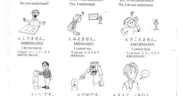 Japanese worksheet #learnjapanese http://www