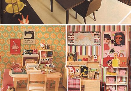 Cute Doll Image Wallpaper Hip Seventies Dollhouse Fantastic Wallpaper And Mid