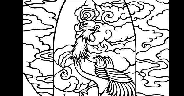 Chinese Kites Stained Glass Coloring Book (Dover Design