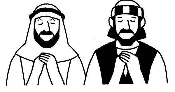 Parable of Pharisee and Tax Collector- Teaching Resources