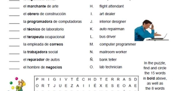 Printable Spanish FREEBIE of the Day: Profesiones 1 puzzle