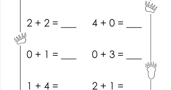 Addition Problems: This set of worksheets starts out by