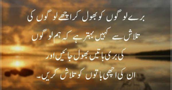Hindi Girl Wallpaper Download Shayari Urdu Images Urdu Poetry Pictures Free Urdu