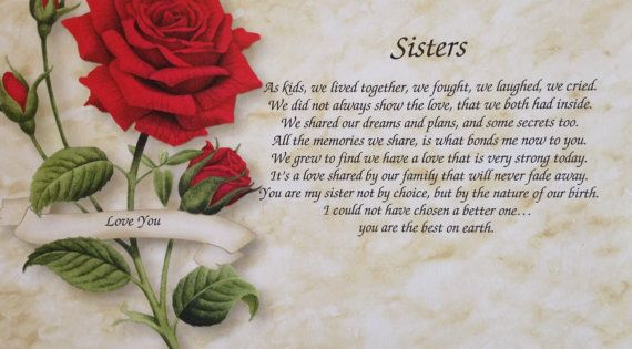 Personalized Sisters Red Rose Art Print With Poem By