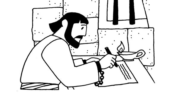 Paul Writes Letters from Prison- Teaching Resources