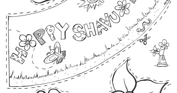 a Shavuot activity page: Quick directions: 1-Color in the