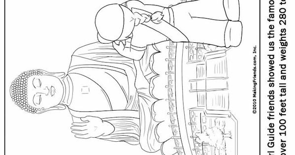 Hong Kong Girl Guide Coloring Page. Print out for your