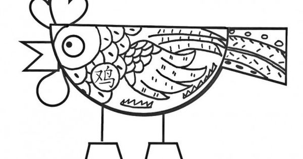 This coloring sheet gives older kids and adults more to