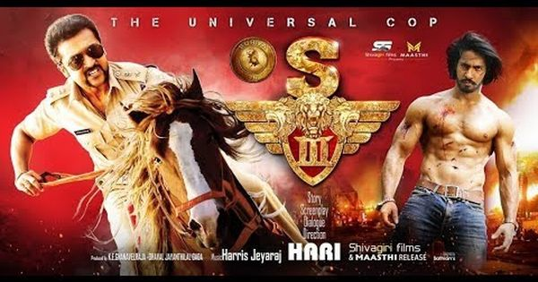 hindi dubbed movies of suriya - suryia s3