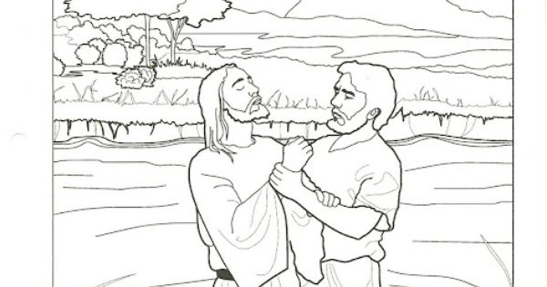 Good visuals for teaching young primary about baptism