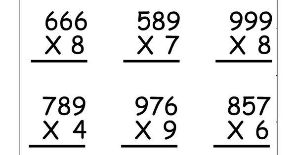 4 Digit Multiplication WorksheetsBenderos Printable Math