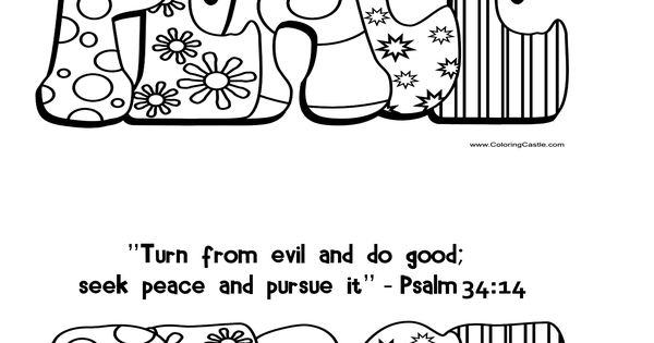 september-30-2013-psalm-34-14-coloring-page.jpg (2550×3300