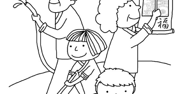 Chinese New Year Family Cleaning Coloring Page-lots more