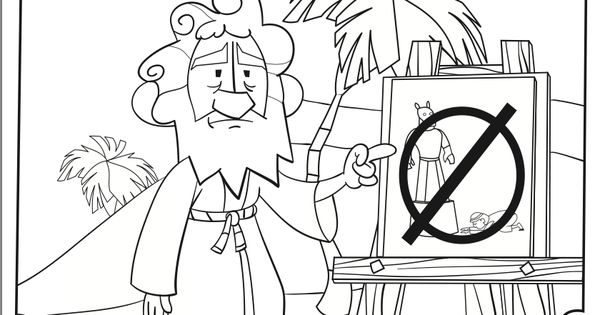 Download this free Joshua coloring page that shows Joshua