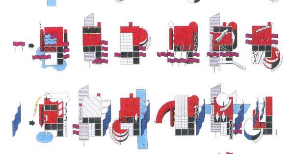 Bernard Tschumi Architects  Folie Matrix  Parc de la Villette  Paris  1982  Bernard Tschumi
