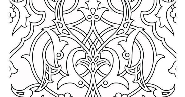 Free coloring page «coloring-patterns-medievaux». Medieval