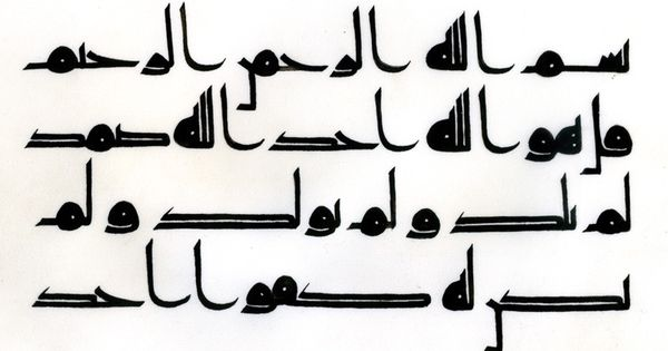 KUFIC (Arabic) letter-forms are seldom used because they