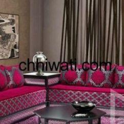 Chic Sofa Set Dr Upholstery صالونات مغربية 2016 بلمسات عصرية Salonat Maghribia ...
