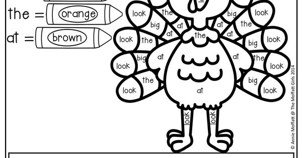 Color by SIGHT WORD and build a SIMPLE sentence! (cut and