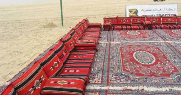floor seating sofa uk minnie mouse fold out target photos vivastreet photo2 arabic majlis (arabic on ...
