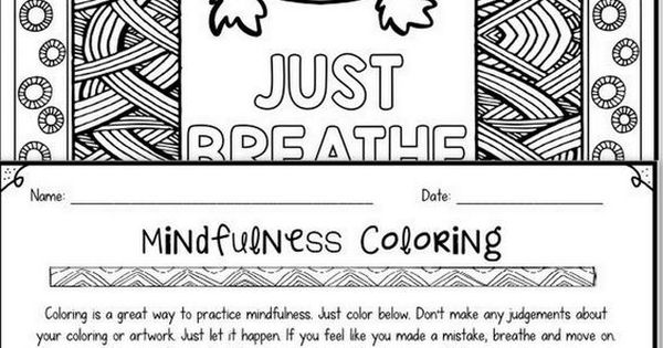 FREE mindfulness coloring pages to help with relaxation