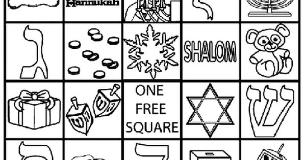 Chanukah Hanukkah Bingo Board No1 Coloring Page