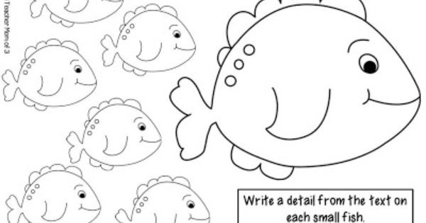 FREE reading graphic organizers with under the sea theme