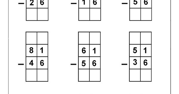 two digit subtraction with regrouping worksheets for