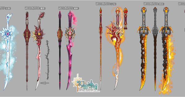 Fantasy Spear Design Google Search Weapons And Armor