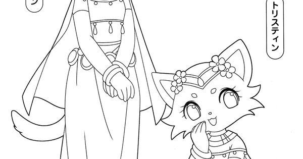 Little Miyuki