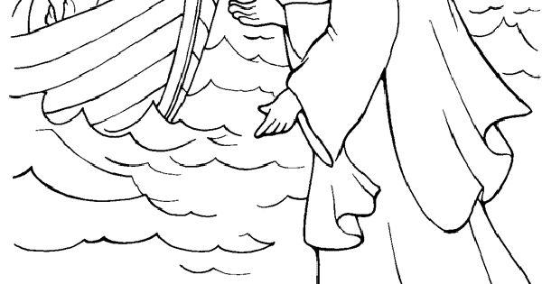 Jesus Bible Coloring Sheet 8....next time you think you're