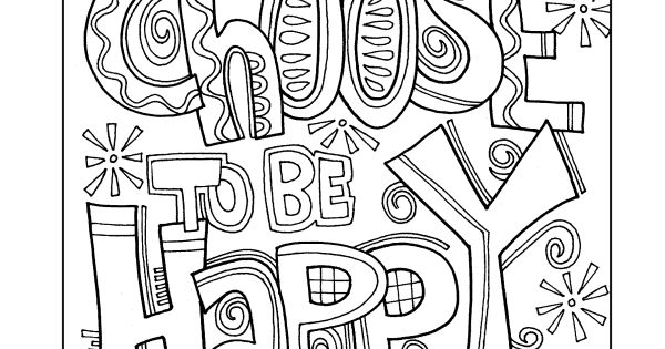 Imagination Will Take You Everywhere (Doodle Art Alley