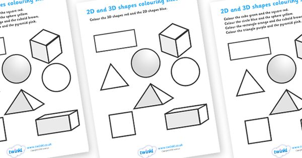 Twinkl Resources >> 2D and 3D Shapes Colouring Sheet