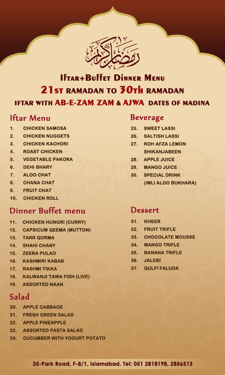 Menu Last Ashra From 21th Ramadan to 30th Ramadan Call on 0512856513 0512818198 for more