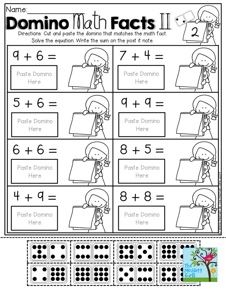 Domino Math Facts (cut and paste) TONS of Back to School