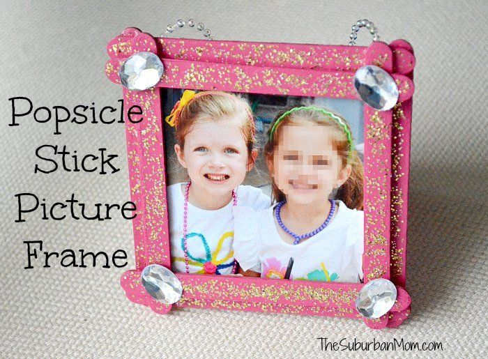 111 Best Images About Picture Frames Kids Can Make On