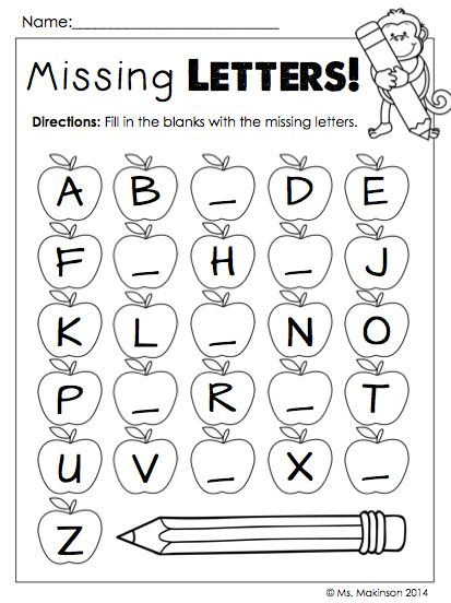 70 best images about Letter Practice Sheets on Pinterest