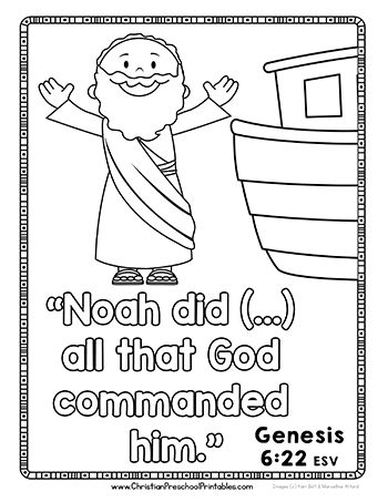 Free Printable Noah's Ark resources for your Homeschool