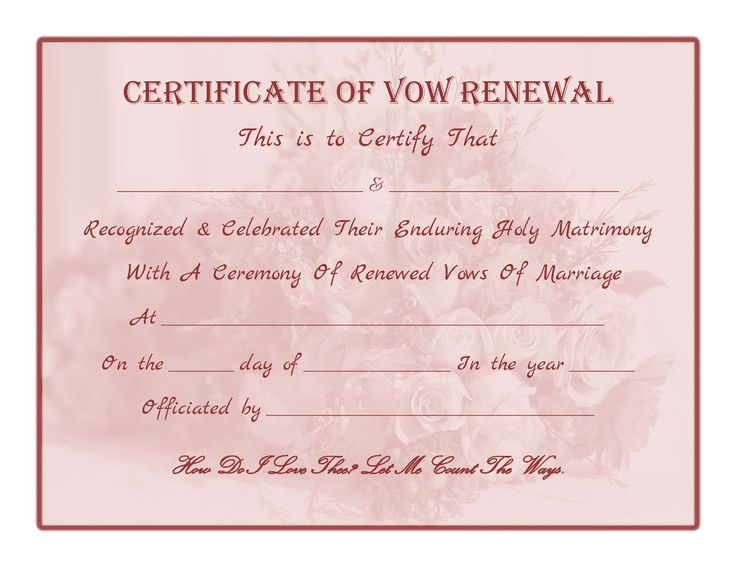 Free Printable Vow Renewal Certificate All Things