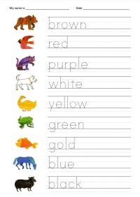 17 Best ideas about Name Tracing Worksheets on Pinterest ...